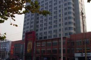 淄博美悦大酒店预订 淄博商务酒店预订 淄博酒店预订