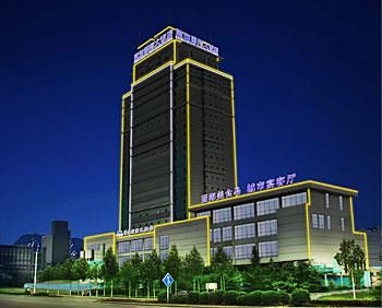 淄博蓝海国际大饭店预订 淄博蓝海国际大酒店