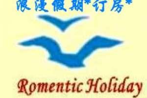 珠海御温泉度假村 订房专线 0756--6663519