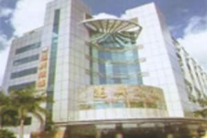中山莲兴酒店