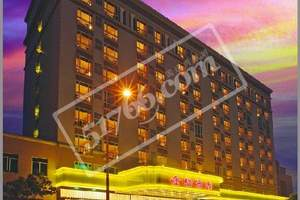 中山金柏酒店