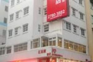 香港红茶坊酒店 订房专线:0756-2618486