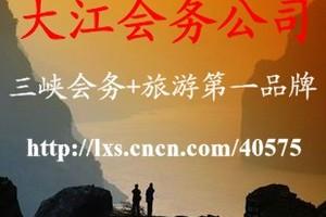 宜昌国际酒店,位于沿江大道滨江,豪标360含早