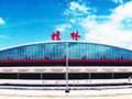 桂林接机或送机服务 80元/趟起