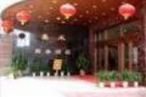 西安市钟楼附近酒店-西安嘉禾商务酒店