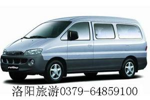 洛阳机场接机服务,7座瑞丰商务350元/天