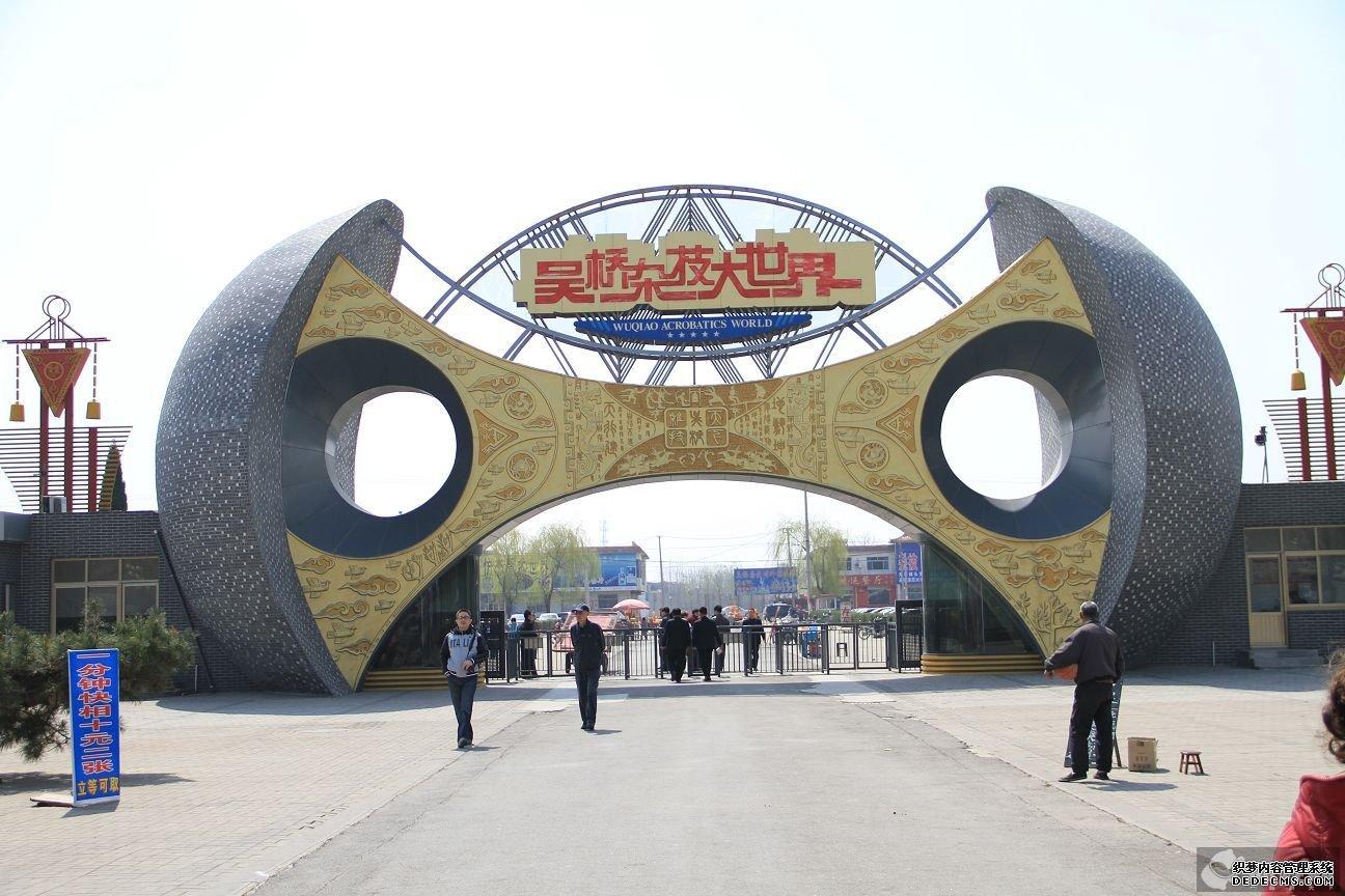 河北吴桥杂技大世界门票(淄博市内)-吴桥门票