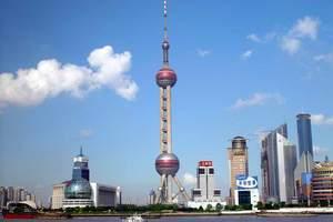 上海东方明珠门票 130元 特惠预订中 10人起订