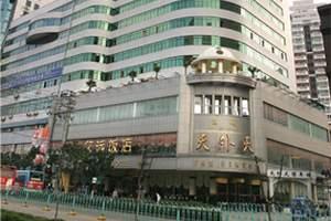 贵州久远饭店 贵阳会议酒店
