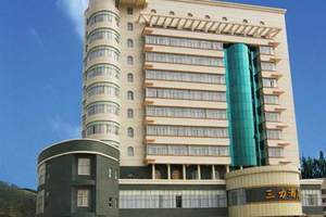 荔波三力大酒店 贵州会议推荐酒店 贵州会议服务