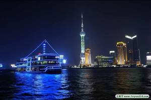 上海夜景夜游外滩 豪华浦江游船优惠票