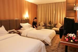 贵州会议接待 五新商务酒店