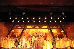 陕西歌舞剧院仿唐歌舞门票+饺子宴票怎么订最优惠