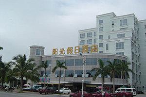 北海银滩阳光假日酒店预订价格|特惠房价|官网网址|图片