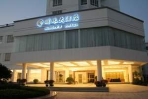 北海银滩明珠大酒店预订 北海明珠大酒店价格 海景