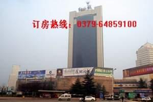 洛阳京安牡丹城