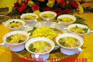 在洛阳旅游 品尝洛阳地道小吃 感受古都文化 洛阳小吃指南