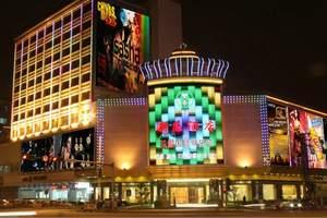 清新新乐大酒店订房160元(清新中心4星标准酒店)