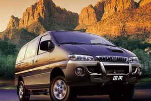 桂林旅游租车报价:80元起(8月8日发布)