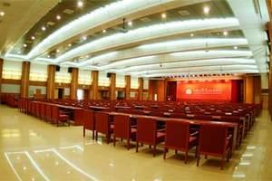哈尔滨200人的会议室