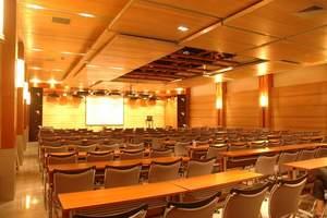 哈尔滨地区容纳500人的会议室