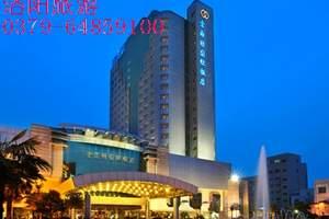 郑州酒店预订 || 索菲特国际饭店