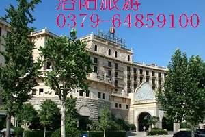 郑州酒店预订  ||  兴亚建国饭店