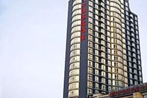 郑州酒店预订  || 中州国际饭店