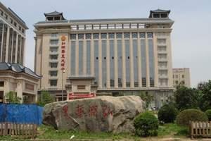 郑州酒店预订 郑州星级酒店 弘润华夏大酒店