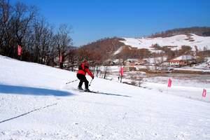 公司温泉、滑雪年会计划|莲花山滑雪、郁金香温泉年会二日游