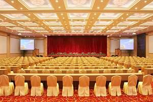 杭州会议酒店接待、交通以及会后旅游服务,全程一条龙服务!