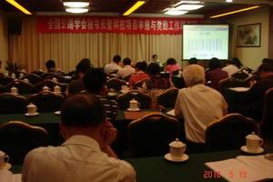 新疆会议服务|新疆考察行程|乌鲁木齐会议服务公司|新疆会议