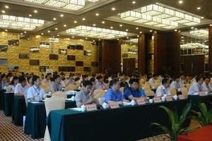 新疆会议服务|新疆会议考察行程|乌鲁木齐会议服务|考察行程