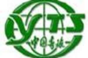 秦皇岛公交公司咨询电话-秦皇岛旅行社-北戴河旅行社提供