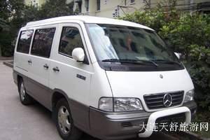 奔驰12座旅游车500元/天 奔驰商务车