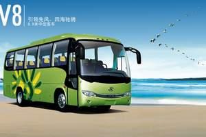 新疆旅游包车--全新33座金龙