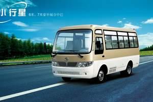 新疆旅游包车-19座金龙车