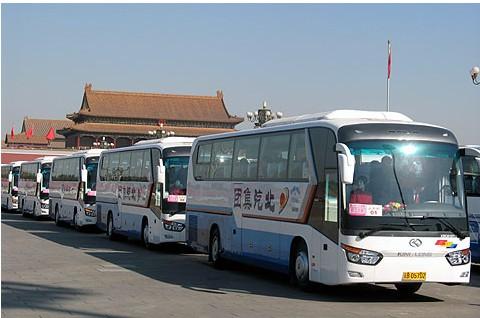 出租:会议用车、旅游用车、公司班车、婚庆大客车