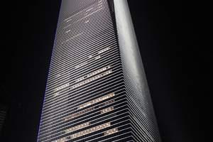 上海环球金融中心 门票120元 特惠