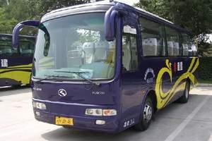 北京出租旅游用车/出租大客中型客车/出租公司班车