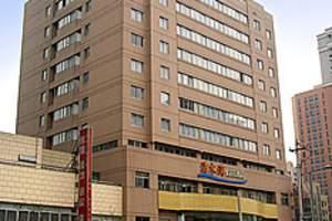 杭州清水湾假日酒店