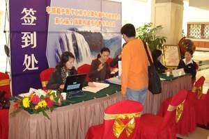 新疆企业旅游|新疆会奖旅游|新疆乌鲁木齐公司年会服务