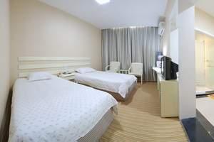 泰安锦岳快捷连锁酒店|泰山火车站附近的酒店