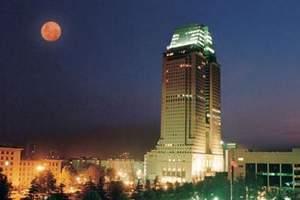 郑州酒店预订  郑州裕达国贸酒店