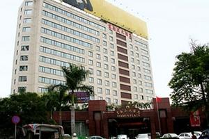 厦门东南亚大酒店/会议酒店/旅游酒店/厦门酒店