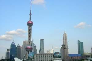 上海东方明珠门票价格多少钱_上海东方明珠塔门票团购