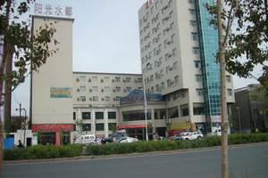 新疆乌鲁木齐三星酒店-西域阳光大饭店