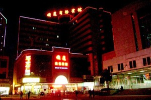 怀化酒店预订_怀化铁道商务宾馆预订