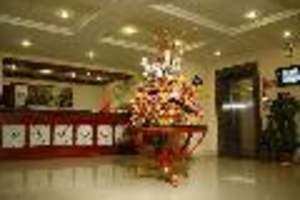 长沙格林豪泰连锁酒店—长沙酒店预订