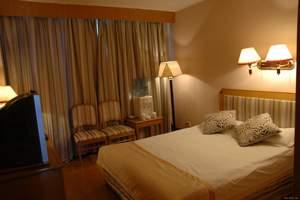 兰州东方大酒店订房服务